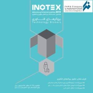 INOTEX 2019