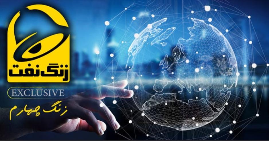 استراتژی فناوری و نوآوری در صنعت نفت، گاز و پتروشیمی همراه با شرکت رهپویان دانش و فناوری فرا و همکاری با تلویزیون تخصصی پترولیوم تی وی