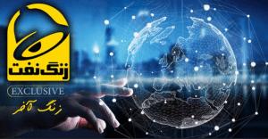 پیاده سازی فرایندهای مدیریت نوآوری و فناوری در شرکت های پتروشیمی همکاری شرکت رهپویان دانش و فناوری فرا و تلویزیون تخصصی پترولیوم تی وی
